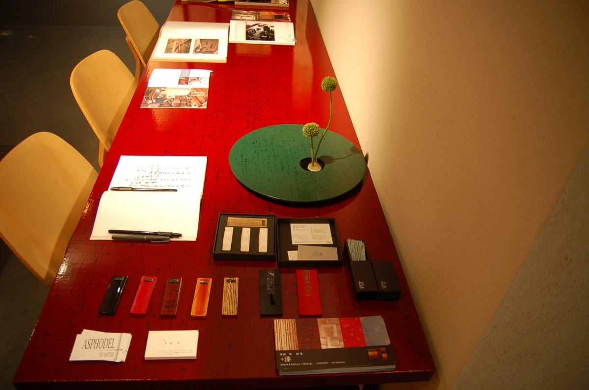 exhibition200604